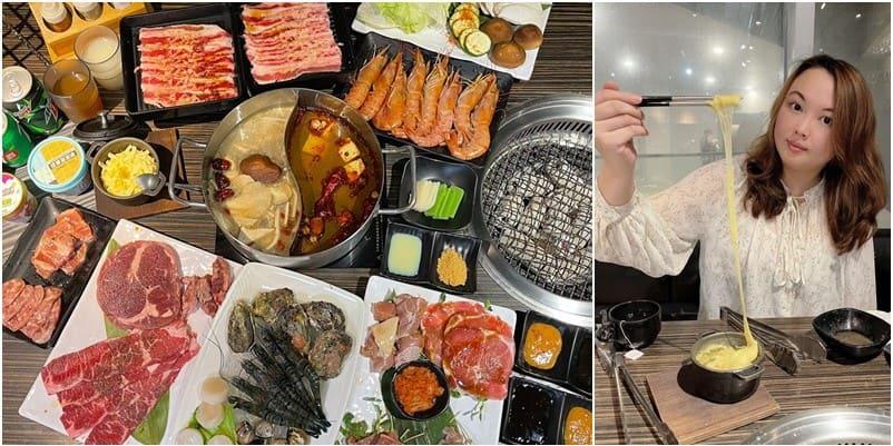 新竹揪好客炭火燒肉燒烤海鮮吃到飽|牛排及澎湖生蠔吃到飽(菜單電話地址營業時間)